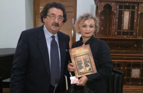 Bosnian sephardic cook book – Authors: Miryam and Eli Tauber